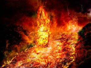 MWD 13; Contest; Lavaflow; Fire; Shiva